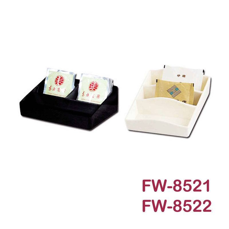 FW-8521/FW-8522置物架