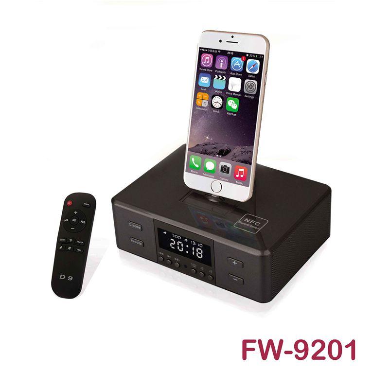 FW-9201音响闹钟