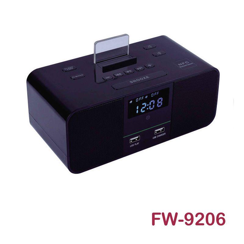 FW-9206音响闹钟