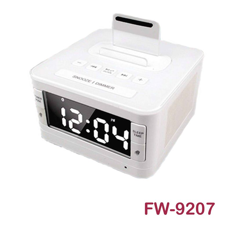 FW-9207音响闹钟